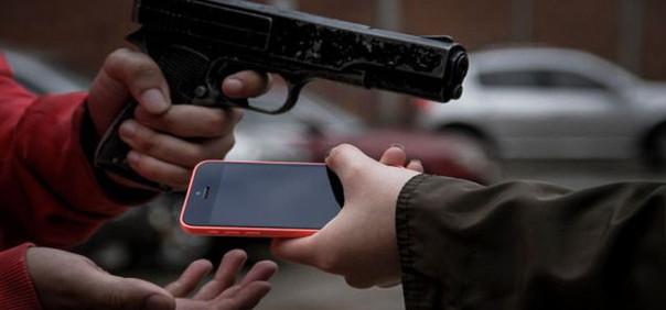 Adolescentes são assaltados na Fortaleza
